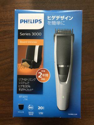 Philips 髭トリマー