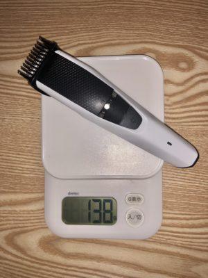 Philips 重量