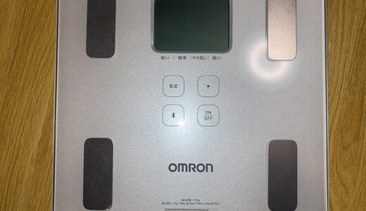「オムロン HBF-228T」体重計レビュー。Bluetooth接続で瞬時に記録&グラフ化してくれる。